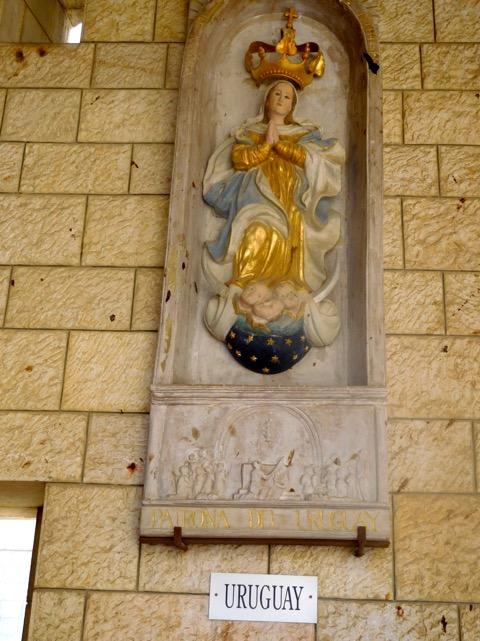 Virgin de Treinte Tres de Uruguay